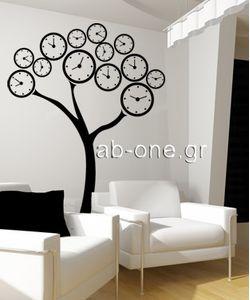 Αυτοκόλλητα τοίχου - Δέντρο με ρολόγια