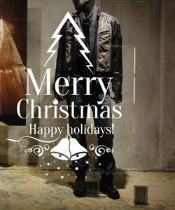Αυτοκόλλητο christmas holidays