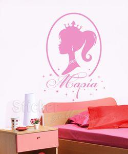 Αυτοκόλλητο τοίχου Πριγκίπισσα & όνομα