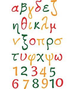 Αυτοκόλλητα τοίχου με γραμματα την αλφαβητα