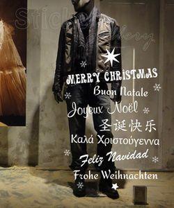 Χριστουγεννιατικη διακοσμηση βιτρινας - Ευχές Χριστουγέννων
