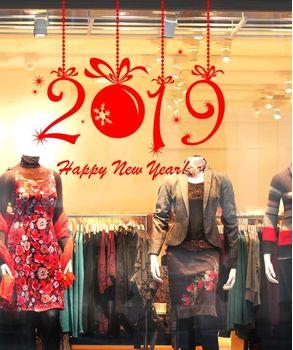 Happy New 2019 - Χριστουγεννιάτικη διακόσμηση