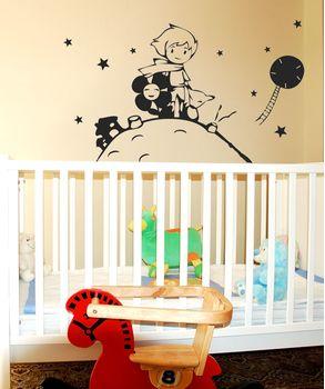 Ο μικρός πρίγκιπας αυτοκόλλητο τοίχου