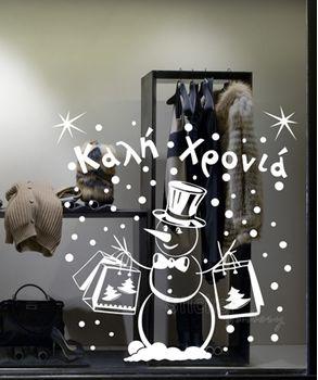 Χριστουγεννιάτικα  αυτοκολλητα για τζαμια Χιονάνθρωπος