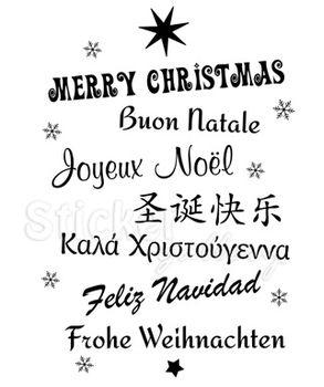 Χριστουγεννιάτικες Ευχές - λεπτομέρεια αυτοκόλλητου