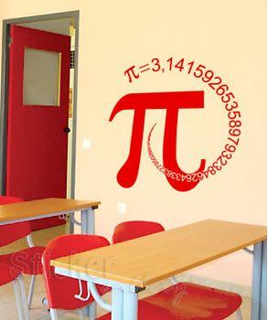 αυτοκόλλητο τοίχου math